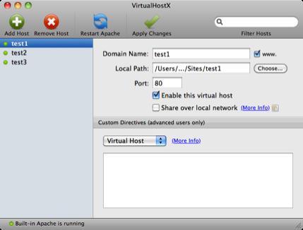 Главное окно VirtualHostX